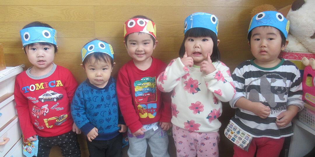 2歳児教室「ひまわり組」